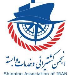 انجمن کشتیرانی وخدمات وابسته
