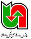 سیستم مدیریت شرکت های حمل و نقلی و کمیسیون ها