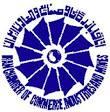 اتاق بازرگانی ، صنایع معادن و کشاورزی ایران