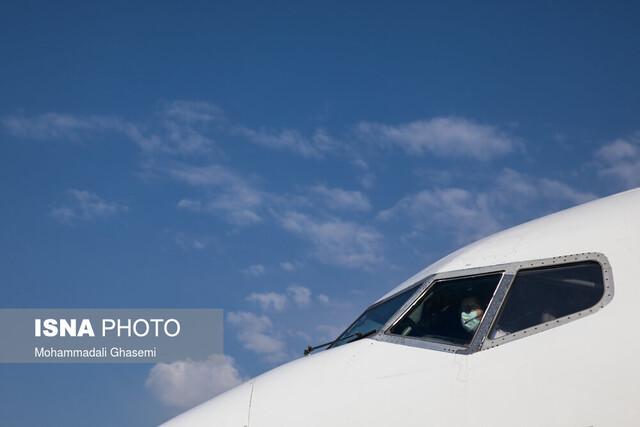چرا پروازهای روسیه لغو نمیشود؟